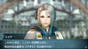 Final-Fantasy-Agito-4[1]