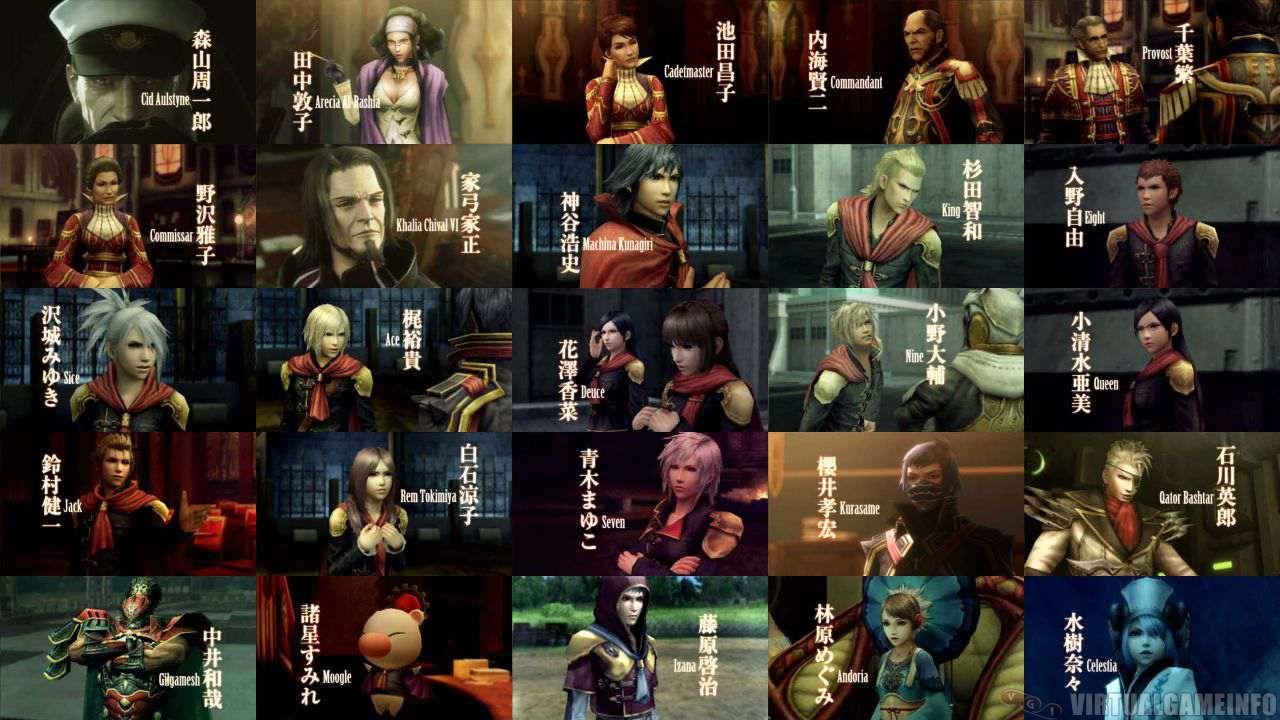 character-combat-ff