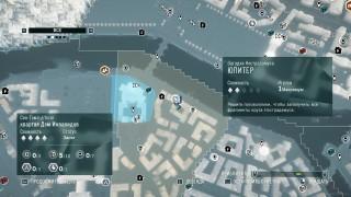 jupiter-zagadka-nostradamusa-2