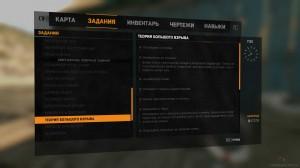 dl-blueprints-bomba-kurta-6