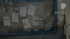 dl-blueprints-electrician-2