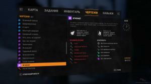 dl-blueprints-fire-launcher