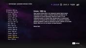 fc4-dnevnik-mohana-geyla-15