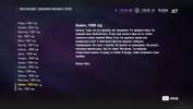 fc4-dnevnik-mohana-geyla-19