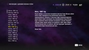 fc4-dnevnik-mohana-geyla-9