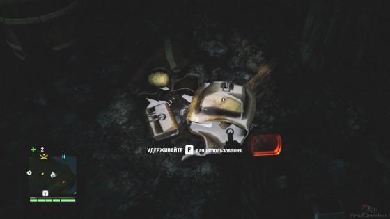 fc4-poteryannyie-pisma-0