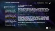 fc4-poteryannyie-pisma-10