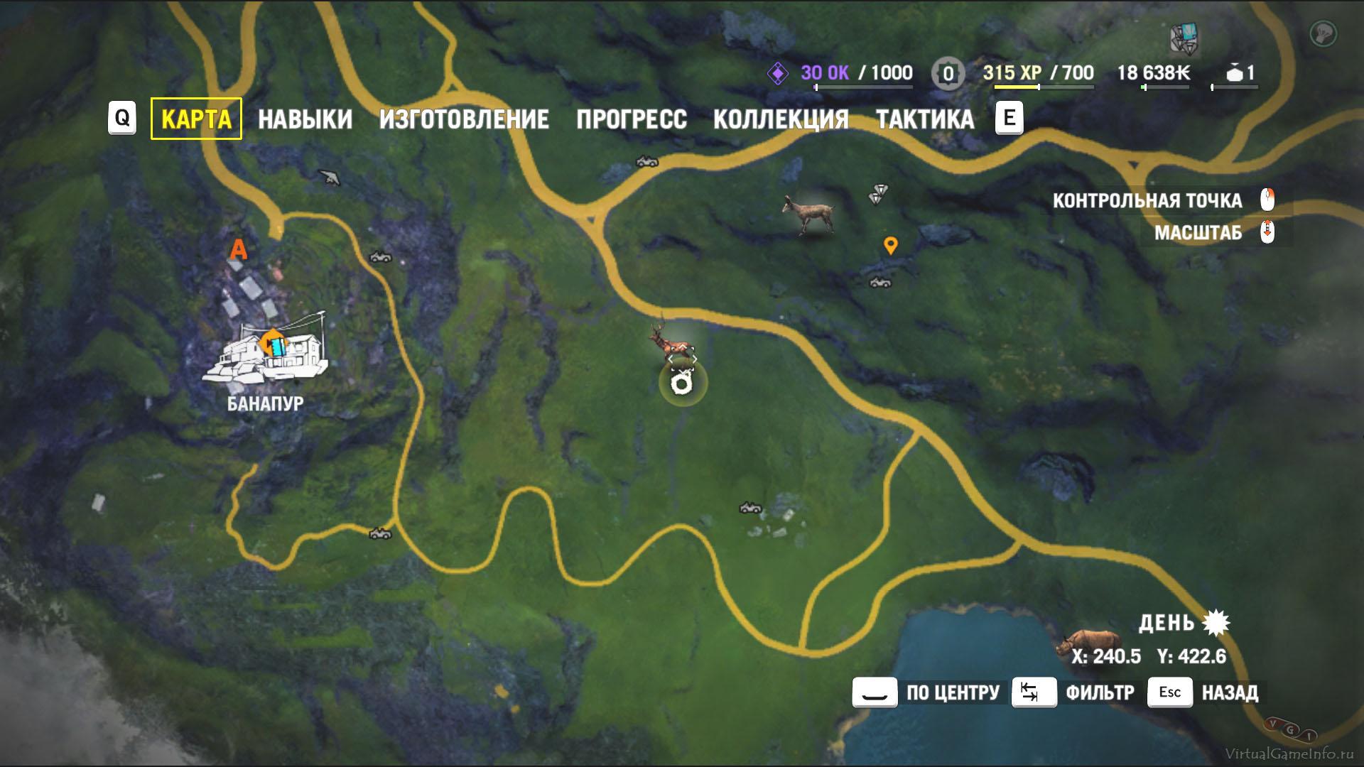 Far cry 4 изготовление рюкзака рюкзак hp select 75 белый/черный
