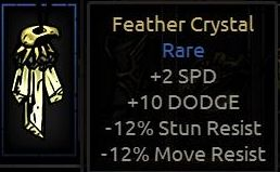 Feather Crystal