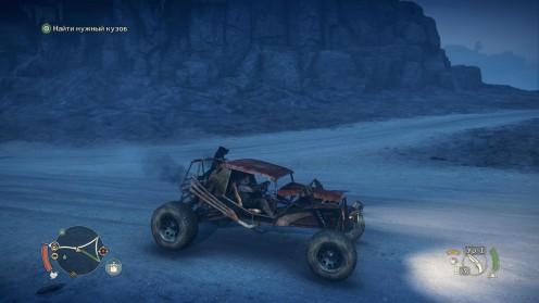 Карты с расположение всех минных полей в игре Mad Max. Как найти и обезвредить все минные поля в Mad Max. Скриншоты минных полей.