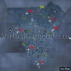 Assassin's Creed Rogue Карта все артефакты / сокровища тамплиеров Нью-Йорк