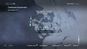 acr-templar-maps-sev-atlantika-134-739-2