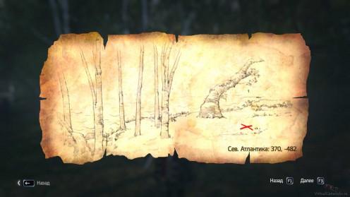 acr-templar-maps-sev-atlantika-370-482