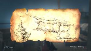 acr-templar-maps-sev-atlantika-487-305