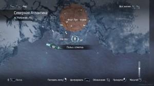 acr-templar-maps-sev-atlantika-556-591-5