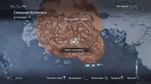 acr-templar-maps-sev-atlantika-724-176-2