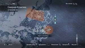 acr-templar-maps-sev-atlantika-784-480-2