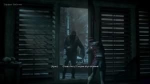 Эшли откроет вам дверь!