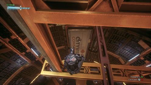 Разрушаемые Объекты Штаб-Квартира Рыцаря Аркхема Batman
