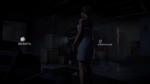 Until Dawn Погоня за Сэм Психа