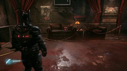 Риддлер Разрушаемые Объекты Сцена C Arkham Knight