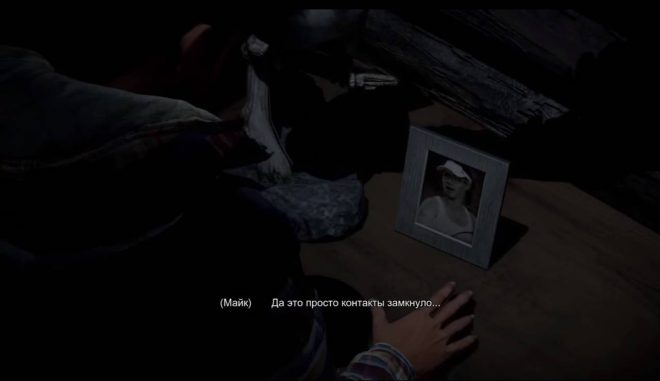 Улика 7 в Until Dawn