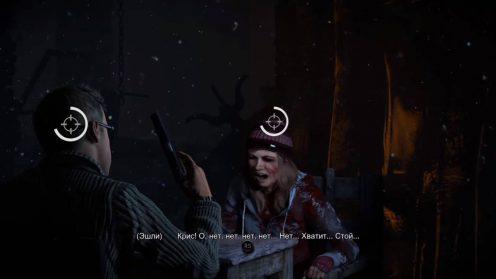 Until Dawn В кого выстрелить