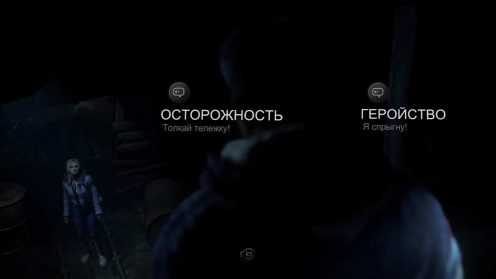 Until Dawn В шахте с Джес