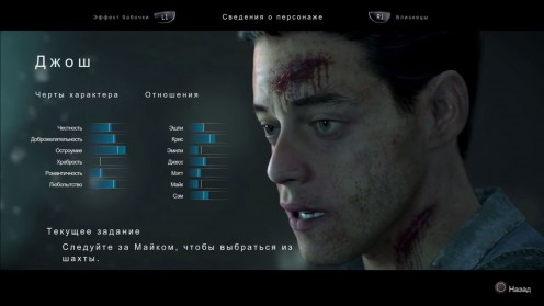 Как спасти Джоша в Until Dawn