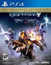 Destiny-The-Taken-King-гайды-советы-секреты