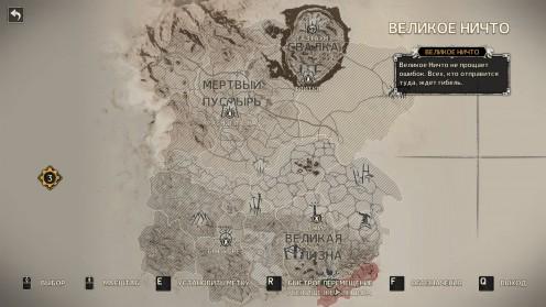 Подробные гайды по игре Mad Max. Карты с расположение реликвий прошлого, лагерей, мест поживы, конвоев и минных полей. Местоположение всех коллекционных предметов и автомобилей.