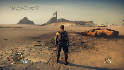 Все минные поля Mad Max. Карты минных полей