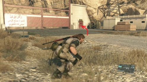 Metal_Gear_Solid_TPP_Дорога в Ад_Сахелатропус