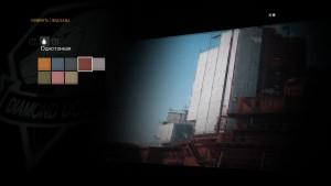 Находясь в вертолёте меняем цвет и эмблему базы.
