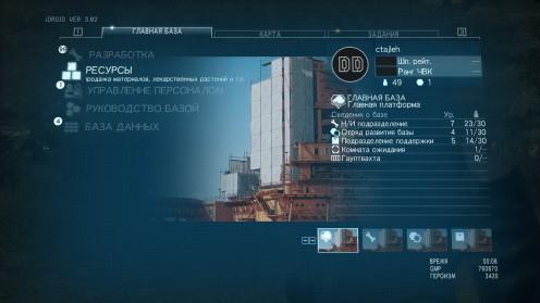 Главная база гайд главное окно Metal Gear 5