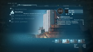Ведутся разработки нового оружия предметов, и много другого.