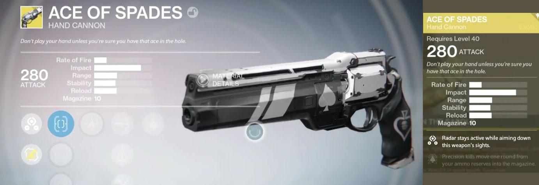 Destiny, taken king, оружие,экзотичкское