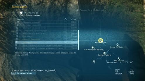 Как получить Quiet #111 побочная миссия mgsv