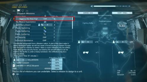 mgsv-am-mrs-71-снайперская винтовка чертёж местонахождение