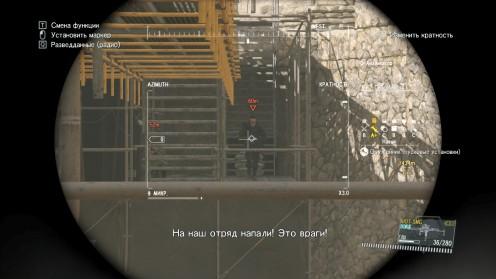 mgsv-где находятся снайпера для эвакуации где жало