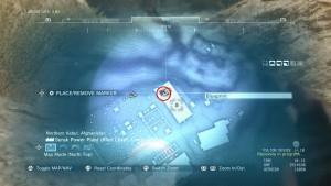 В восточной части Serak Power Plant, вы найдёте Чертёж..