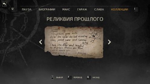relikvii-proshlogo-72