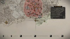 Где найти 72 реликвию прошлого в игре Mad Max
