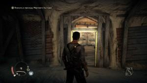 Как найти 72 реликвию прошлого в игре Mad Max