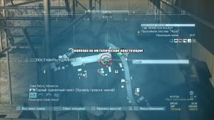 Карта с местонахождением снайперов.