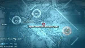 Местоположения БМП на карте Оккупационные силы.