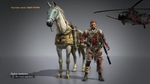 униформа-d-horse-mgsv