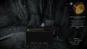 witcher3 где искать отличный доспех волка