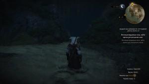 Ведьмак как найти сет волка