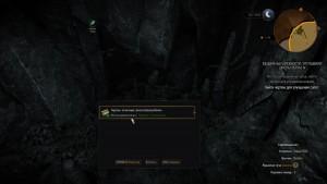 witcher3 Снаряжение волка как искать